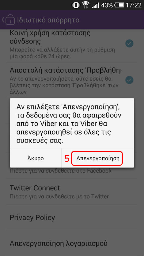 Viber how to delete account