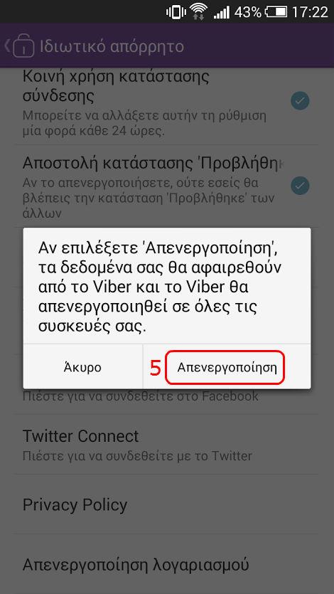 Viber how to delete account