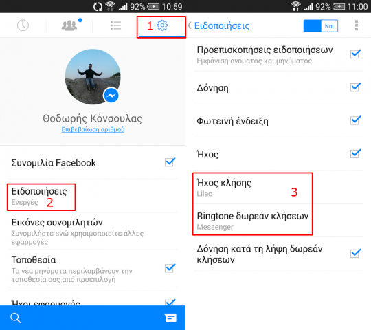 Facebook how to change messenger sounds