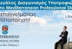 Mediterranean Professional Studies Facebook diagonimos