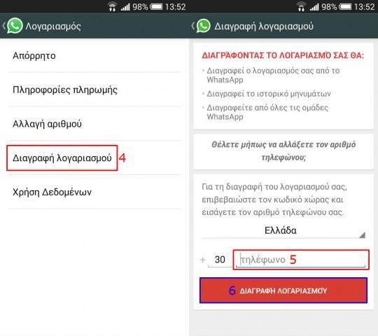 WhatsApp how to delete account