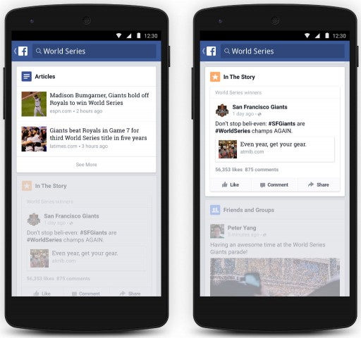 Facebook Trending Topics Android