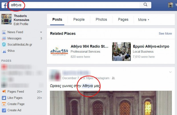 Facebook search old posts