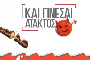 Kinder Bueno socialab facebook campaign