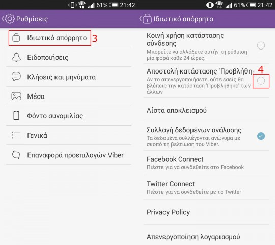 how to hide message delivery status on viber