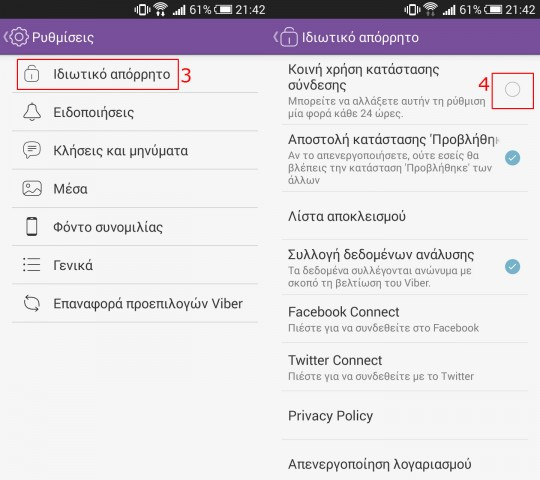 how to hide online status on viber