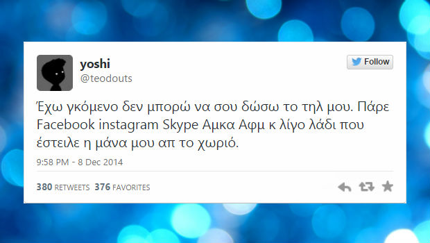 twitter top 17 funny greek tweets 08-14 dekemvriou