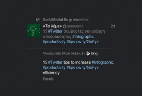 TweetDeck Bing Translator to english