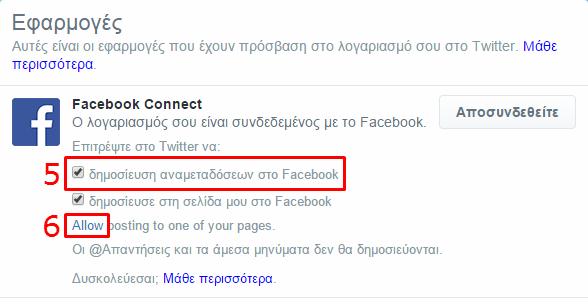 how to auto post tweets to facebook 4