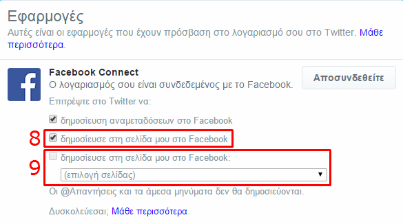 how to auto post tweets to facebook 6