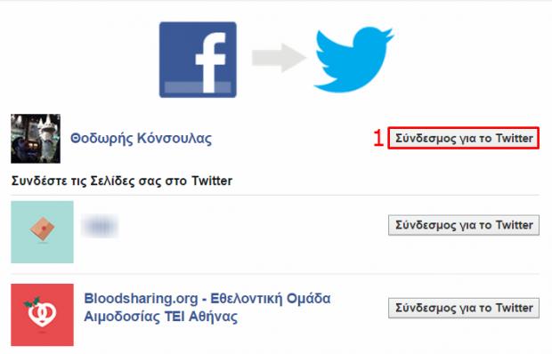 how to auto tweet facebook posts