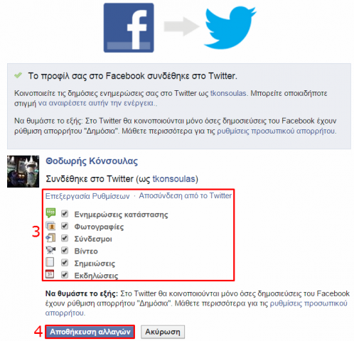 how to auto tweet facebook posts