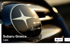socialab subaru greece