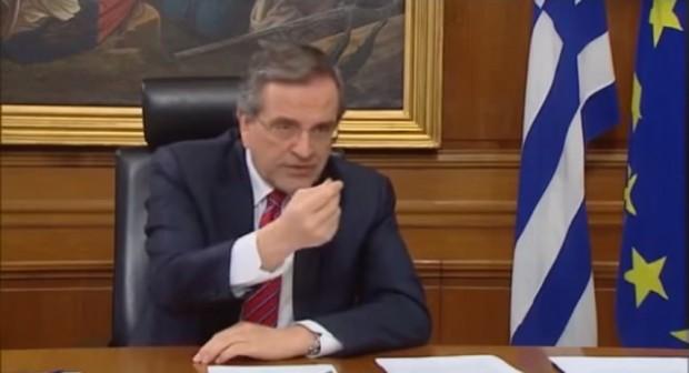 youtube greek top 10 videos 29 dekemvriou-04 ianouariou