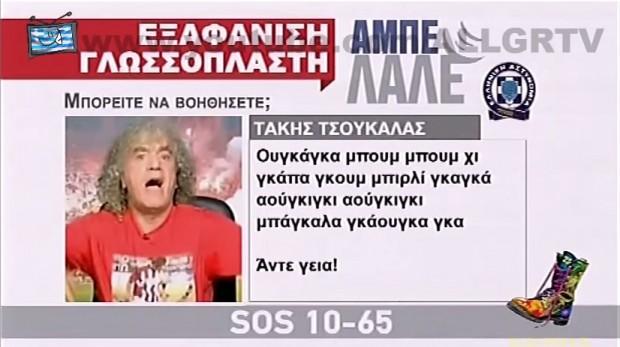 youtube greek top 10 videos 02-08 fevrouariou 2015