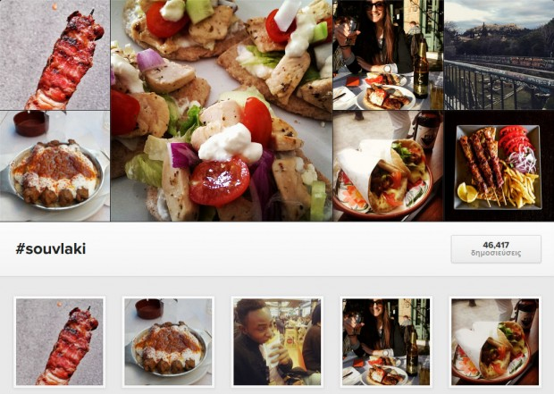 Instagram hashtags from web