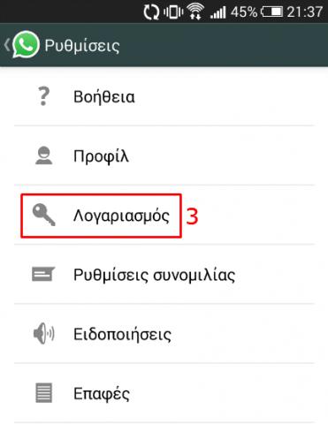 how to hide last seen on whatsapp