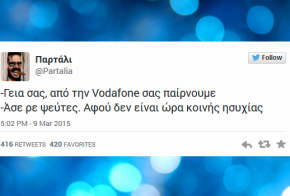 twitter top 27 funny greek tweets 09-15 martiou 2015