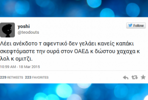 twitter top 28 funny greek tweets 16-22 martiou 2015