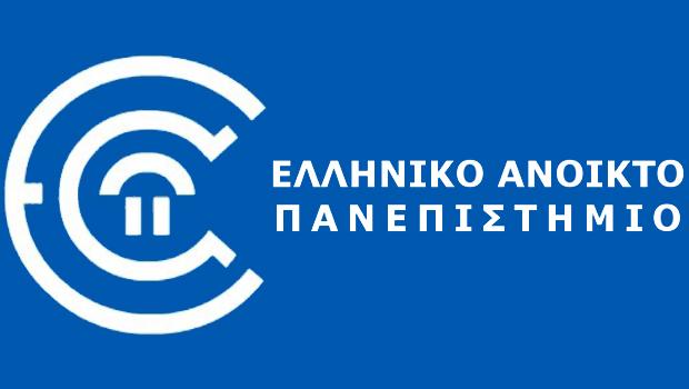 Αποτέλεσμα εικόνας για Ελληνικό Ανοικτό Πανεπιστήμιο