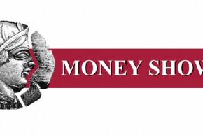 money show - ο νόμος της έλξης