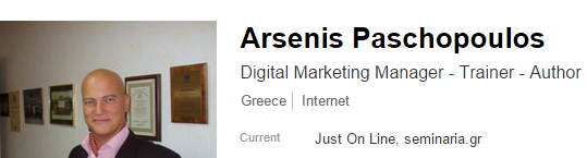 LinkedIn προφίλ