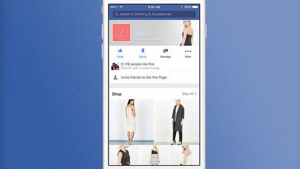 online store στο facebook