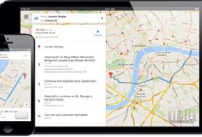 google maps για ios