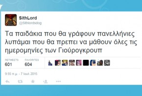 top tweet