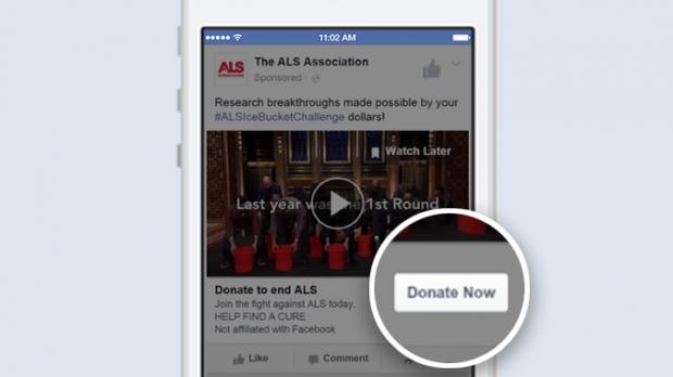 donate button για mobile
