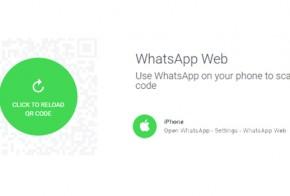 whatsapp iOS υποστήριξη
