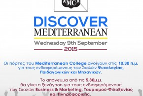 Mediterranean College-Open Day