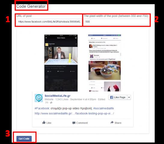 facebook_3