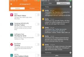 notify skype