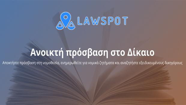 lawspot
