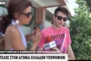 youtube greece