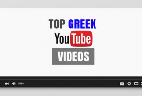 TOP GREEK YOUTUBE