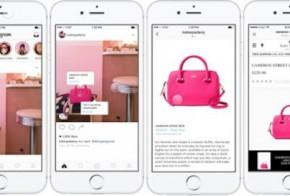 instagram-e-shop