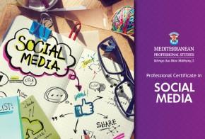 deltio-tupou-social-media