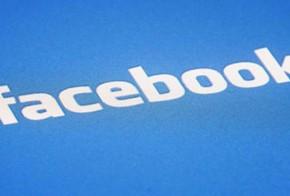 facebook-big-font