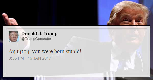 trump-generator