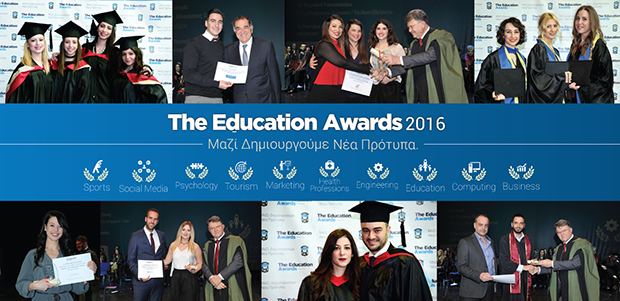 med-college-education-awards-GIA-DT