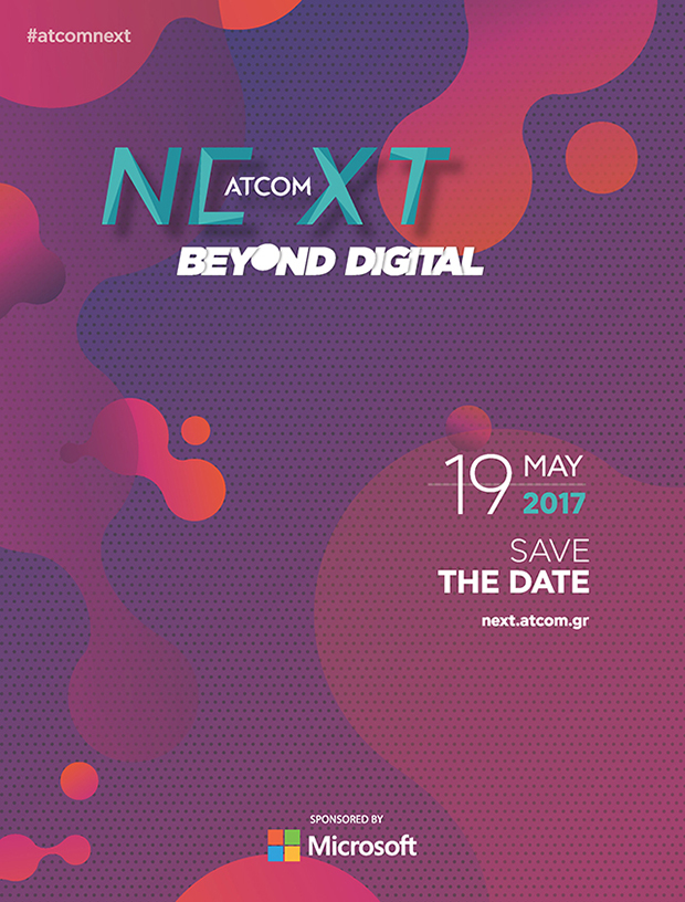 atcom-next-savethedate