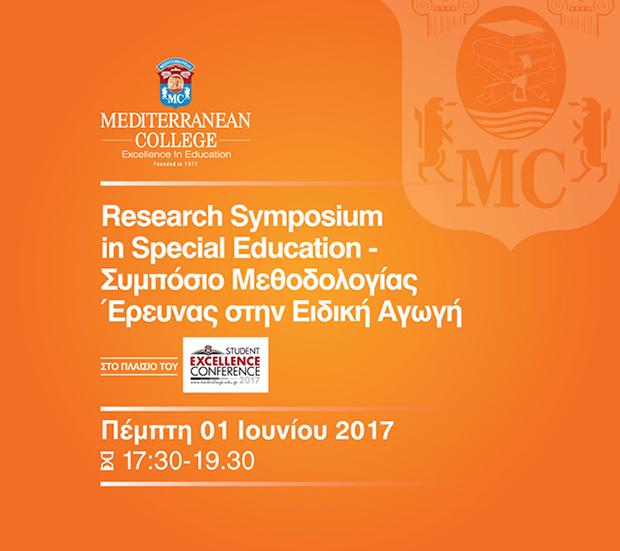 med-college-symposium-1