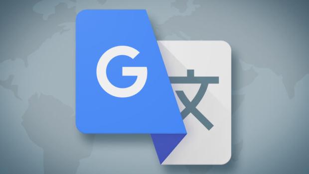 google-translate-tips