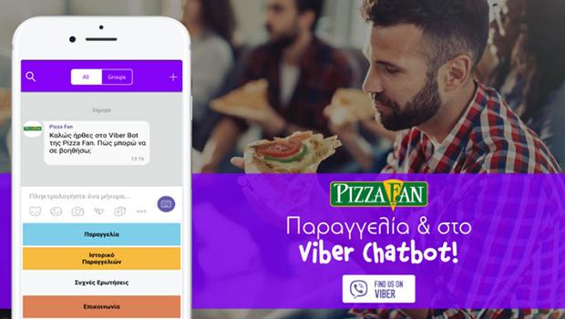 viber-pizzafan